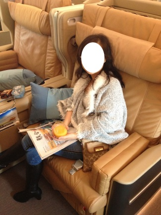 Very wide seats with an arm rest pillow (something not found now)