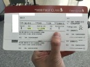 No golden-striped boarding pass, just red-striped