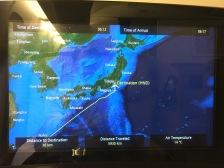 Approaching Haneda