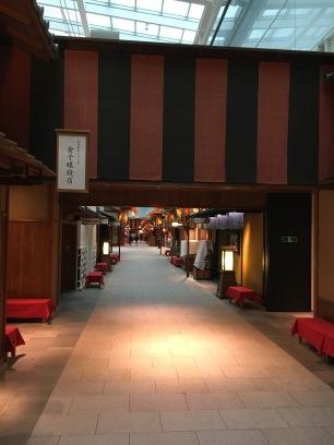 Edo Street in Haneda Airport