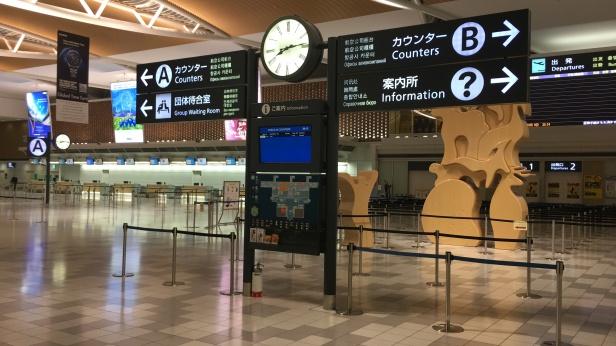 Very quiet International Departure Terminal