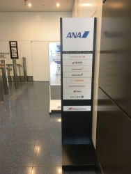 List of airlines that use ANA Lounge