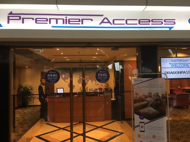 Premier Access Lounge