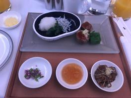 Kaiseiki Breakfast - 1st course