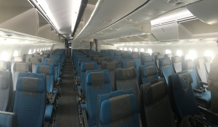 Rear Economy cabin