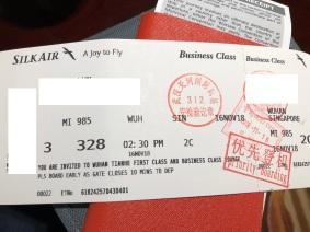 Boarding Pass 2