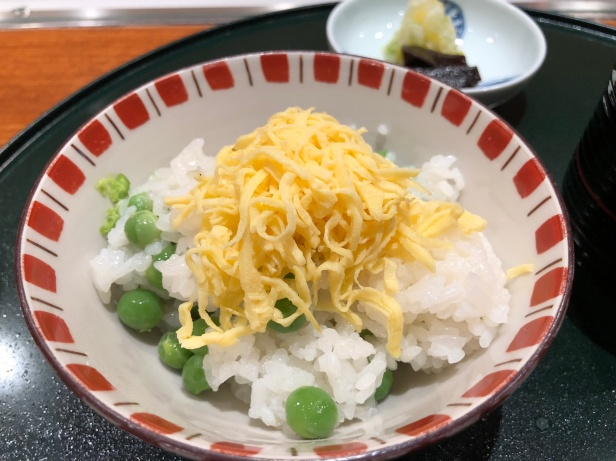 Rice Dish 3