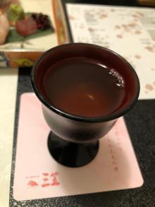 Aperitif - Sake soda