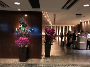Entrance to Silverkris Lounge