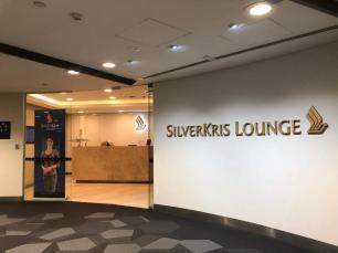 SKL Entrance