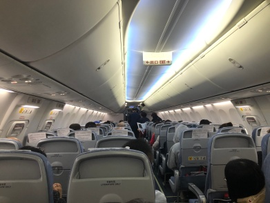 737 cabin