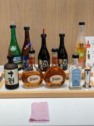 Royal Lounge alcohol