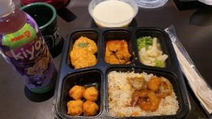 Feb 8 Dinner